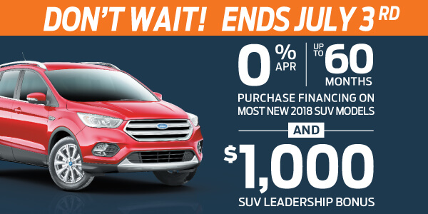 Ford July Promotion