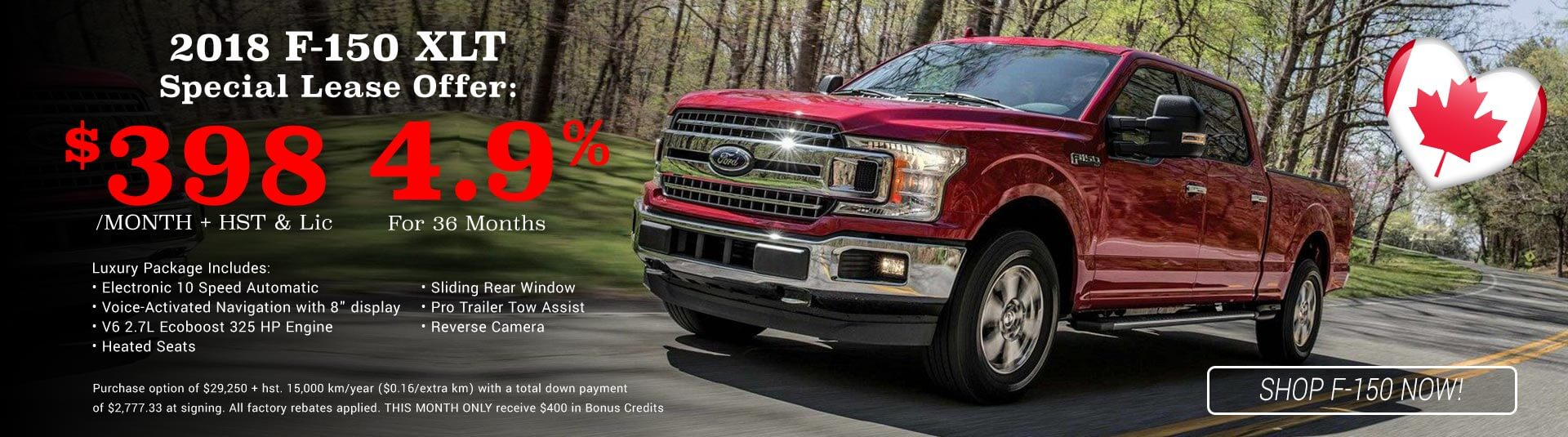 Ford 2018 F-150 Offers