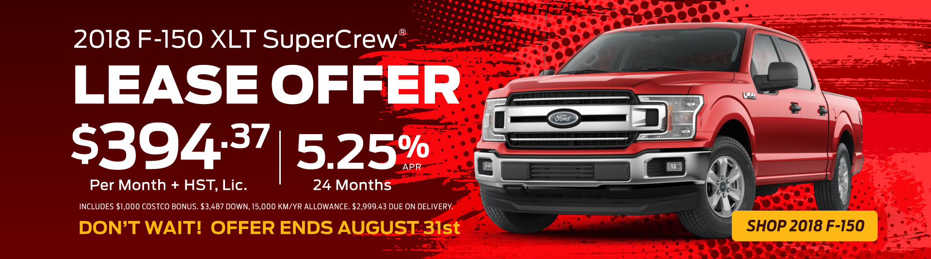 2018 Ford F-150 Offer
